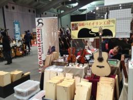 大阪/サウンドメッセ ギター用材木の販売を中心に出展しました。