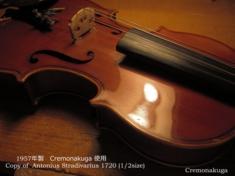 1957年1/2ヴァイオリン