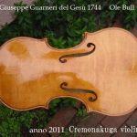 2011年作 グァルネリ デル ジェズモデル ヴァイオリン